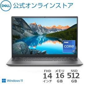 【店内全品P10倍!】Dell公式直販【受注生産】ノートパソコン 新品 Windows11 プラチナプラス New Inspiron 14(5410)Intel 第11世代 Core i7(14.0インチFHD/16GB 大容量メモリ/512GB SSD/プラチナシルバー/1年保証)