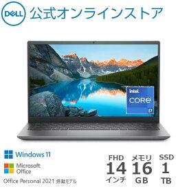 【店内全品P10倍!】Dell公式直販【受注生産】ノートパソコン Office付き 新品 Windows11 プラチナプラス New Inspiron 14(5410)Intel 第11世代 Core i7(14.0インチFHD/16GB 大容量メモリ/1TB SSD/プラチナシルバー/Office Personal/1年保証)