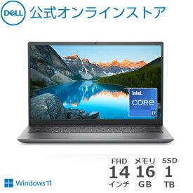 【店内全品P10倍!】Dell公式直販【受注生産】2-in-1 ノートパソコン 新品 Windows11 プラチナプラス New Inspiron 14(5410)Intel 第11世代 Core i7(14.0インチFHD/16GB 大容量メモリ/1TB SSD/プラチナシルバー/1年保証)