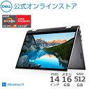 【店内全品P10倍!】Dell公式直販【受注生産】2-in-1 ノートパソコン 新品 Windows11 プラチナ New Inspiron 14(7415…