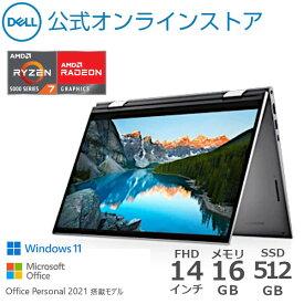 【店内全品P10倍!】Dell公式直販【受注生産】2-in-1 ノートパソコン Office付き 新品 Windows11 プラチナ New Inspiron 14(7415)AMD Ryzen 7 5700U(14.0インチFHD/16GB 大容量メモリ/512GB SSD/ペブル グリーン/Office Personal/1年保証)