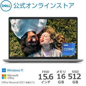 【店内全品P10倍!】Dell公式直販【受注生産】ノートパソコン 新品 Office付き Windows11 プラチナ New Inspiron 15 3000(3511)Intel 第11世代 Core i7(15.6インチFHD/16GB 大容量メモリ/512GB SSD/Office Personal/プラチナシルバー/1年保証)