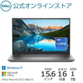 【店内全品P10倍!】Dell公式直販【受注生産】ノートパソコン Office付き 新品 Windows11 プラチナプラス New Inspiron 15(5510)Intel 第11世代 Core i7(15.6インチFHD/16GB 大容量メモリ/1TB SSD/プラチナシルバー/Office presonal/1年保証)