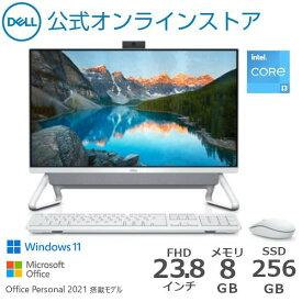 【店内全品P10倍!】Dell公式直販【受注生産】デスクトップパソコン 一体型 Office付き 新品 Windows11 Inspiron 24 5000(5400)Intel 第11世代 Core i3(23.8インチFHD/8GB メモリ/256GB SSD/シルバー/Office Personal/1年保証)
