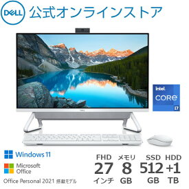 【店内全品P10倍!】Dell公式直販【受注生産】フレームレスデスクトップパソコン 一体型 新品 Office付 Windows11 プラチナ Inspiron 27 7000(7700)Intel 第11世代 Core i7(27インチFHD/8GB メモリ/512GB 大容量SSD+1TB HDD/シルバー/Office Personal/1年保証)