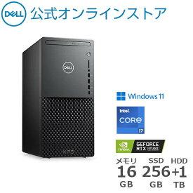 【店内全品P10倍!】Dell公式直販【受注生産】デスクトップパソコン 新品 Windows11 プラチナプラス XPS(8940)GT1030搭載 Intel 第11世代 Core i7(16GB 大容量メモリ/256GB SSD+1TB HDD/ブラック/1年保証)