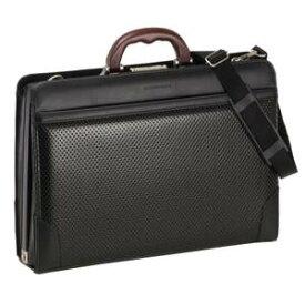 日本製 豊岡製鞄 ダレスバッグ メンズ A4F 42cm【送料無料】22237