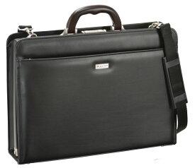 日本製 豊岡製鞄 ダレスバッグ メンズ A4F 42cm ビジネスバッグ ブリーフケース 大割れ【送料無料】22088 22308