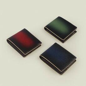 RYU'S ONE 財布 メンズ 二つ折り財布 薄い 小さい財布 ミニ財布 牛革 154015 本革 リューズワン 便利 スマート ミニウォレット ryu スリム グラデーション 赤 緑 グリーン 青 プレゼント キャッシュレス コインケース