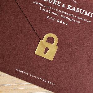 18枚入り・招待状に品のある金箔の封緘シール 「key」【招待状手作り】【ブライダル】【ウェディング】【2次会】【封シール】