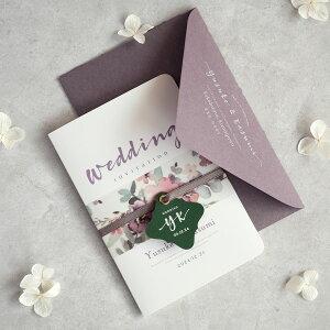 招待状セット Wedding Invitation 【design-WAT】