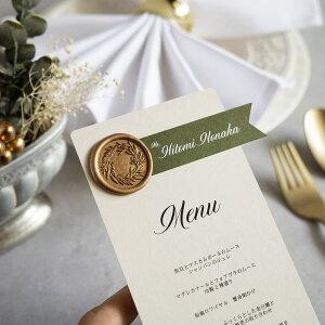 メニュー表+席札・Wedding Deep Menu 【design-DIP】【20名分以上から注文可能】