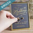 結婚指輪をおしゃれに飾る「リング掛けボード」 【ムーングレー】 【結婚祝い】【結婚記念品】【リングピロー】【ギフ…