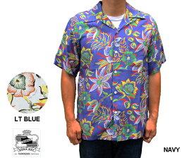 Kona Bay Hawaii コナベイハワイ アロハシャツ 花 ハワイ製 レーヨン ネイビー ライトブルー