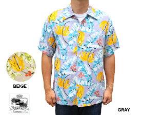 Kona Bay Hawaii コナベイハワイ アロハシャツ バナナ ハワイ製 レーヨン グレー ベージュ