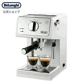 デロンギ エスプレッソ・カプチーノメーカー [ECP3220J-W]   delonghi 公式 コーヒーメーカー おしゃれ エスプレッソマシン カフェラテ メーカー エスプレッソマシーン コーヒー エスプレッソ コーヒーマシン アイス アイスカフェラテ バリスタ マシン