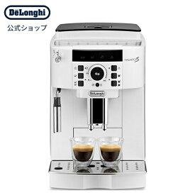 デロンギ マグニフィカS 全自動コーヒーマシン エスプレッソメーカー [ECAM22112W] コーヒーメーカー 豆から挽く エスプレッソ カプチーノ カフェラテ 全自動 コーヒー豆 テレワーク 在宅勤務 おうちカフェ