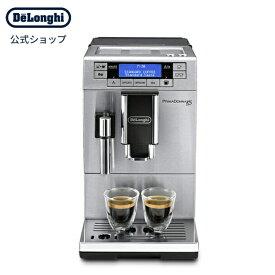 デロンギ プリマドンナXS コンパクト全自動コーヒーマシン [ETAM36365MB] コーヒーメーカー 豆から挽く エスプレッソ カプチーノ カフェラテ 全自動 コーヒー豆 在宅勤務 テレワーク おうちカフェ
