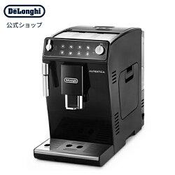 デロンギオーテンティカコンパクト全自動コーヒーマシン[ETAM29510B]