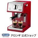 デロンギ エスプレッソ・カプチーノメーカー [ECP3220J-R] | delonghi 公式 コーヒーメーカー おしゃれ 業務用 エスプ…