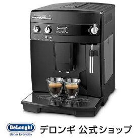 デロンギ マグニフィカ 全自動コーヒーマシン [ESAM03110B] コーヒーメーカー 豆から挽く エスプレッソ カプチーノ カフェラテ 全自動 コーヒー豆 テレワーク 在宅勤務