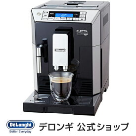 デロンギ エレッタ カプチーノ トップ コンパクト全自動コーヒーメーカー [ECAM45760B]   delonghi 公式 コーヒーメーカー おしゃれ メーカー エスプレッソマシーン 全自動コーヒーメーカー コーヒー エスプレッソ コーヒーマシン 全自動コーヒー プレゼント
