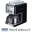 デロンギ ケーミックス ドリップコーヒーメーカー プレミアム [CMB5T-BK] ブラック