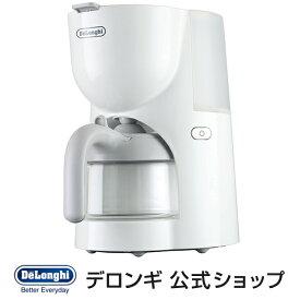 【アウトレット】デロンギ トゥルー ドリップコーヒーメーカー [CM200J-WH]
