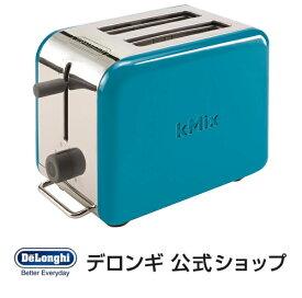 【アウトレット】デロンギ ケーミックス ポップアップトースター [TTM020J-BL] ブルー