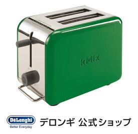 【アウトレット】デロンギ ケーミックス ポップアップトースター [TTM020J-GR] グリーン