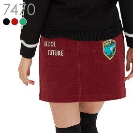 グリーンモンスターコーデュロイスカート 大きい 小さいサイズ 人気のストレッチが効いたコーデュロイ生地 Dカン、ポケット、アンダーパンツ、ベルトループ付きOL50