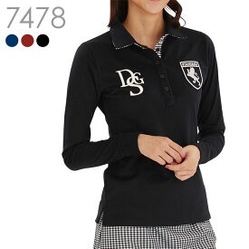 裏起毛ストレッチ長袖シャツ M L 【大きいサイズ】ストレッチが効いて動きやすい暖か裏起毛!1枚で着てもサマになる刺繍入りTL50 1912ws
