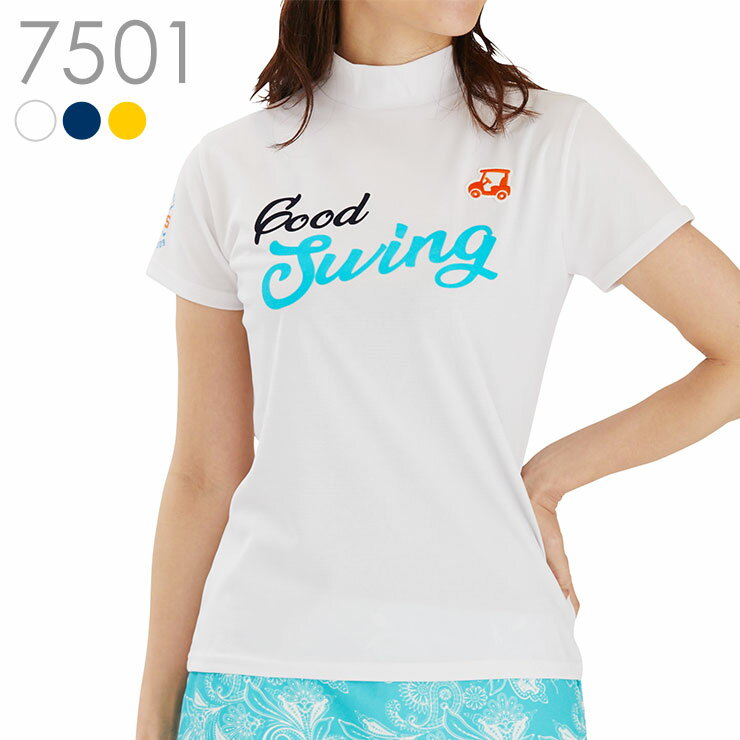 【2019春夏新作】7501 ロゴプリント半袖ハイネックシャツ 吸水速乾生地でさらりと涼感♪日焼けが気になる方にもオススメのハイネックタイプ