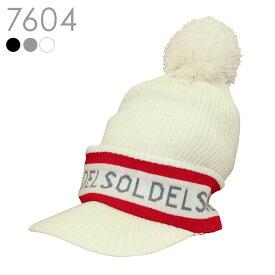 【2020秋冬新作】ロゴ入りニットキャップ ボンボン付き!2枚仕立てで暖か&締め付け感もなくかぶりやすい♪スポーティなロゴ×ラインがアクセントになったニット帽20201220wc