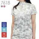 【ネコポス発送】【2021春夏新作】カモフラ柄ストレッチクールハイネックシャツ【M L LL 3L対応】吸水速乾・クール・UVカット機能付き…