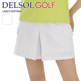 【2021春夏新作】プリーツ入ストレッチキュロットスカート(WH)夏の必携白ボトムス 【大きいサイズ対応】ゆとりのあるウエストと裾幅でスカート感覚コーデを実現!股下に仕込んだプリーツ設計で可動域が広がりました♪こっそり着やせしたい女子に♪