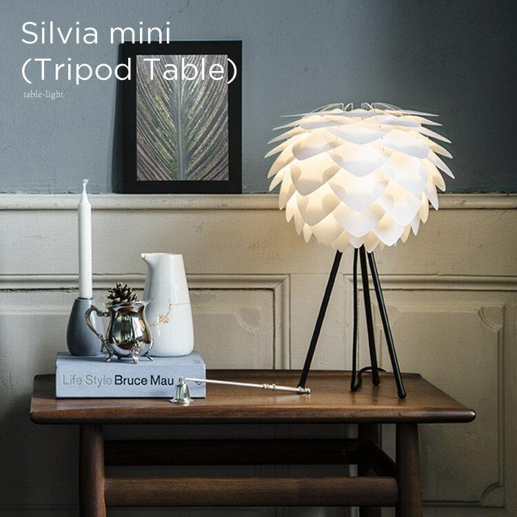 テーブルランプ デザイナーズ照明 北欧 テーブルライト ミニ コンパクト VITA Silvia mini (Tripod Table) テーブルライト 三脚 スタンドライト【メーカー保証1年】電球別売り