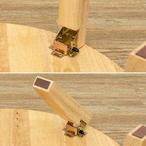 ちゃぶ台70cmローテーブル円形円卓座卓丸型テーブルセンターテーブル折りたたみナチュラルブラウン【沖縄配送不可】
