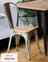 【送料無料】ガーデニングチェア ダイニングチェア デザイナーズチェア シルバー スチール 屋外 チェア A chair Aチェア マリーンチェ…