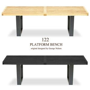 ネルソンベンチ 幅122cm リプロダクト 1年保証付き アッシュ材 Sサイズ ブラック ブラウン ナチュラル 塗装 デザイナーズ家具 テーブル ジョージ・ネルソン プラットフォームベンチ PLATFORM BENC