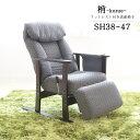 高座椅子 リクライニング ポケットコイル 座椅子 座いす 座イス リクライニングチェア 肘付き 布地張り ヘッドレスト フットレスト 無…