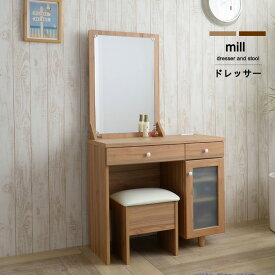 ドレッサー&スツール コンパクト 80cm幅 チュラル ブラウン コンセント 化粧台 シンプル