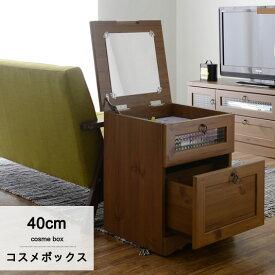 コスメボックス コスメワゴン 幅40 コンパクト ドレッサー アンティーク調 ブラウン 隠しキャスター付き サイドテーブル ナイトテーブル