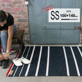 【在庫処分】【100×140cm】ラグ マット カーペット ストライプ ボーダー シェニールゴブラン織り 床暖対応 ホットカーペット対応 おしゃれ アメリカン ビンテージ 【一部地域/送料別】
