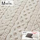 【185×185cm】日本製 ラグ カーペット シンプル ニット柄 北欧 おしゃれ 防ダニ 子供 床暖対応 ホットカーペット対応 丸洗い可 洗える…