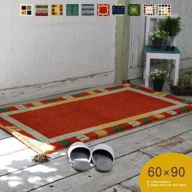 【60×90cm】ギャッベ マット フリンジ ウール デザイン ギャベ インド製 【全10柄×4サイズ展開】手織りギャッベマット
