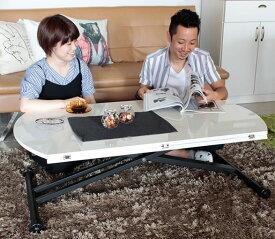 バタフライリフトテーブル 昇降テーブル 幅120cm 高さ38-78cm ダイニングテーブル 円形 丸形 昇降式テーブル リフティングテーブル ブラウン ホワイト 木製
