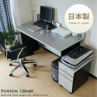 Stylish Desk deluce | rakuten global market: stylish desk 120 cm 60 cm made in