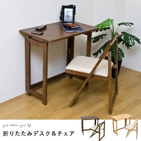 Folding Desk U0026amp; Chair Set Desk Wood Folding Desk Sidebar Folding Table Desk  Desk Natural Writing Desk Desk