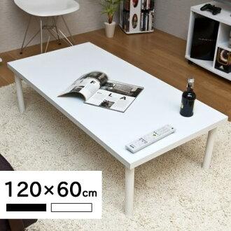 无无个人电脑桌子低型个人电脑罗德克洛桌子个人电脑罗德克洛桌子个人电脑桌子宽120cm低桌子黑书斋桌子PC桌子中心桌子低桌子简单的白白黑色黑桌子工作桌子弗劳low/12060
